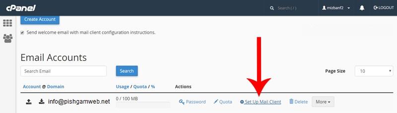 آموزش اتصال ایمیل هاست سی پنل به نرم افزار mail ویندوز 10
