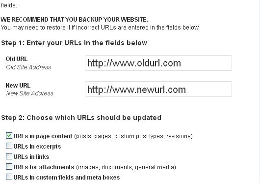 آموزش تغییر آدرس تصاویر در وردپرس