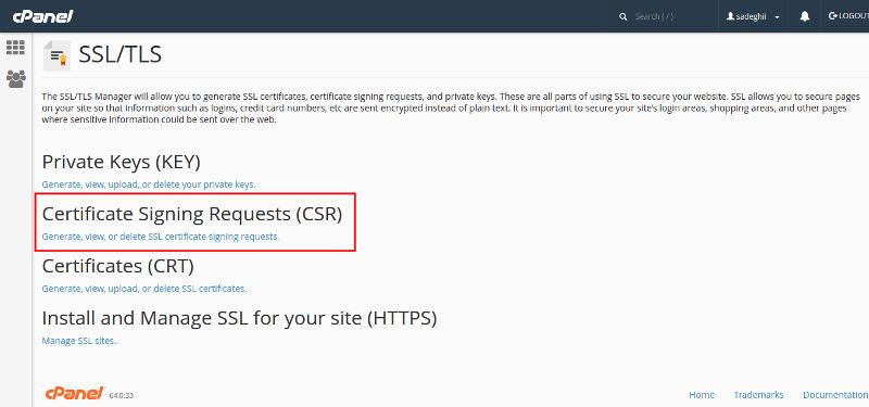 راهنما نصب ssl در سی پنل