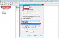 کاهش سرعت بازشدن و لیست کردن ایمیل ها در mailenable