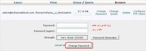 ایجاد اکانت FTP در Cpanel